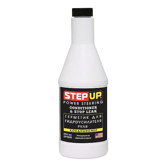 Купить Кондиционер Step up Sp7028