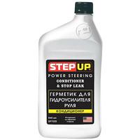 Купить Кондиционер Step up Sp7029