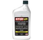 Кондиционер STEP UP SP7029