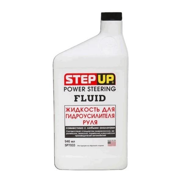 Купить Жидкость Step up Sp7033
