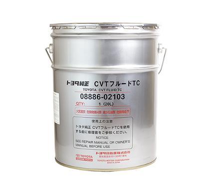 Жидкость TOYOTA 08886-02103