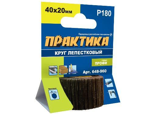 Круг Лепестковый Радиальный ПРАКТИКА 648-960