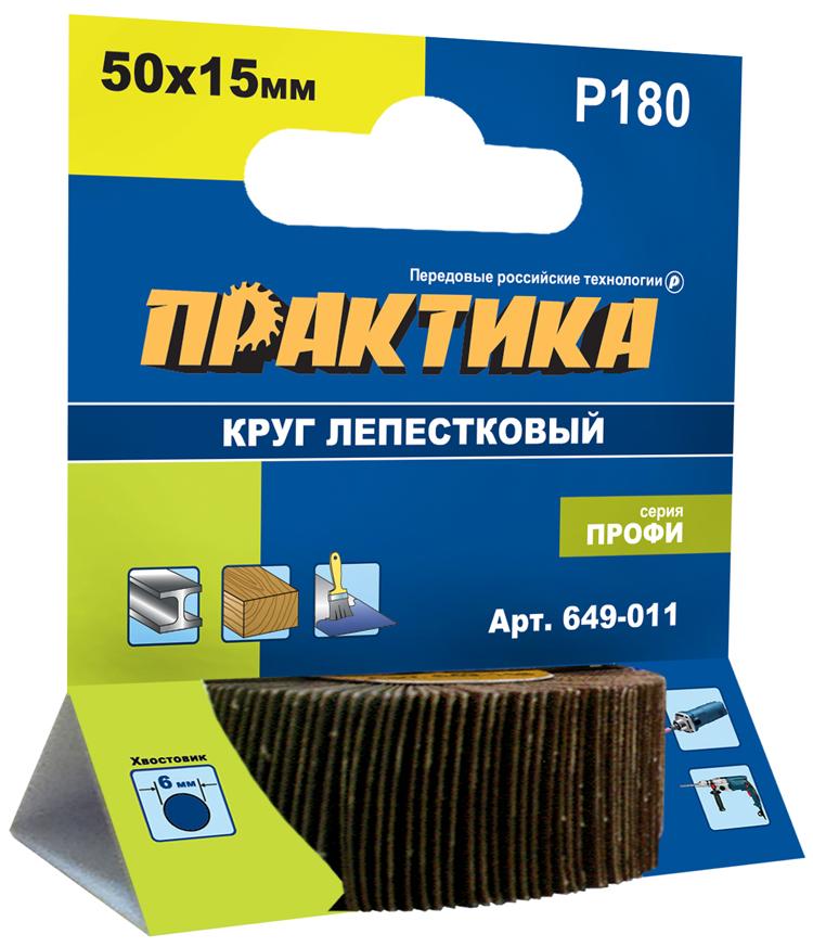 Круг Лепестковый Торцевой (КЛТ) ПРАКТИКА 649-011