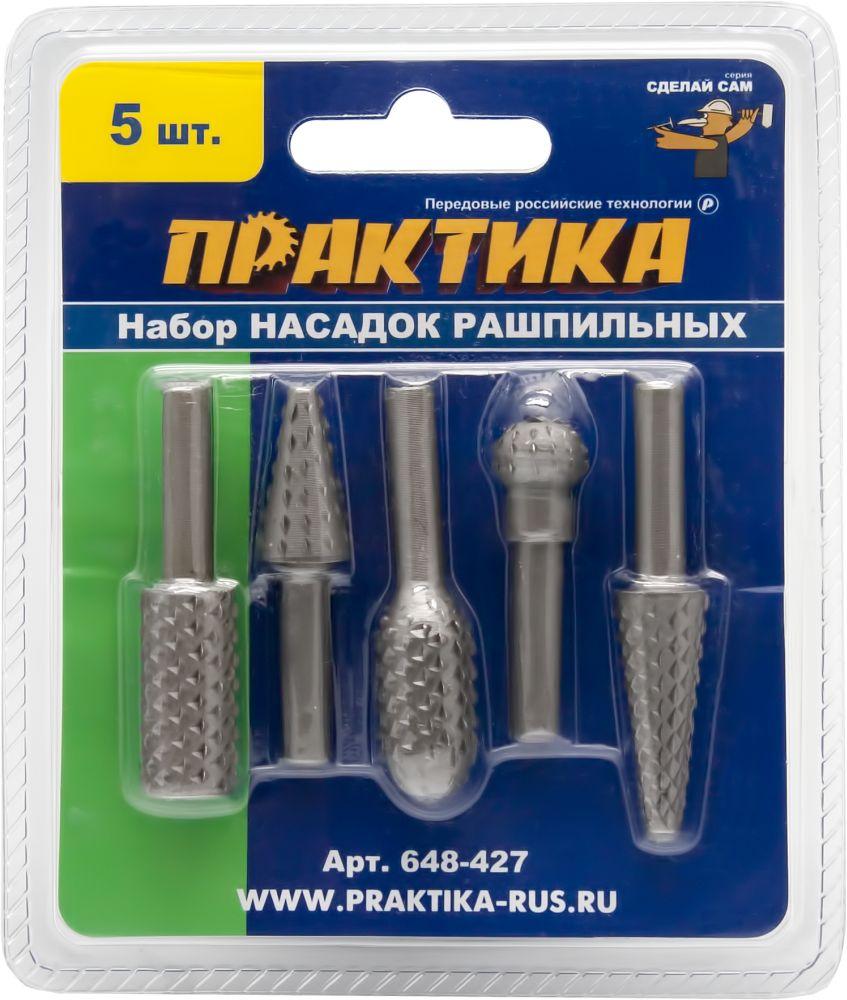 Набор насадок для дрели ПРАКТИКА 648-427 киев стойки для дрели