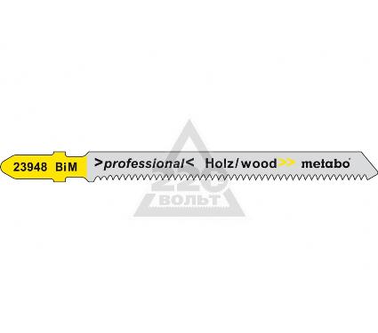Пилки для лобзика METABO 623948000