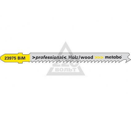 Пилки для лобзика METABO 623975000