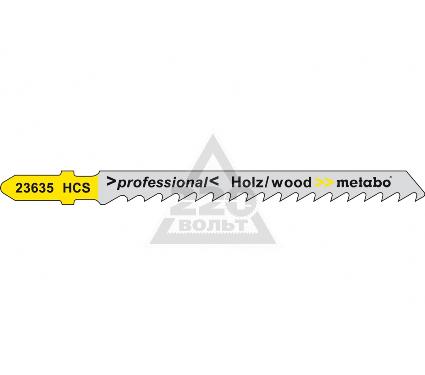 Пилки для лобзика METABO 623609000