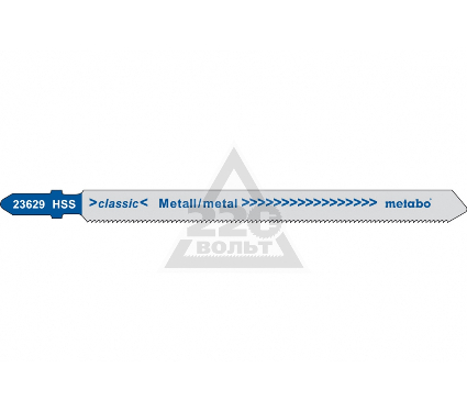 Пилки для лобзика METABO 623979000