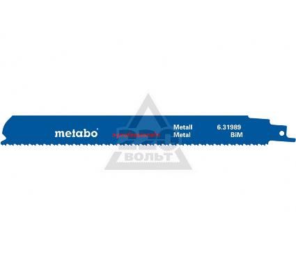 Пилки для лобзика METABO 631989000
