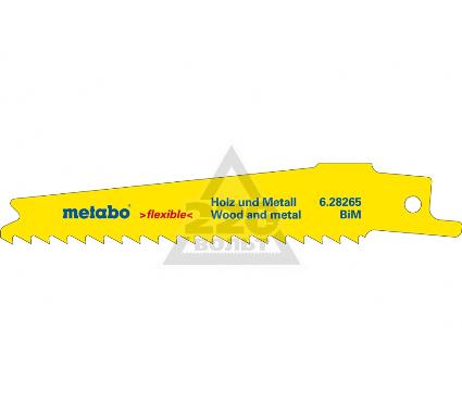 Пилки для лобзика METABO 628265000