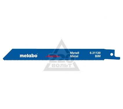 Пилки для лобзика METABO 631130000