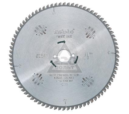 Диск пильный твердосплавный METABO 628048000