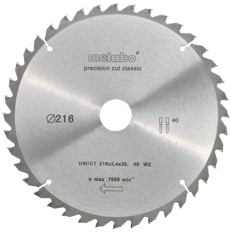 Диск пильный твердосплавный Metabo 628012000 пильный диск по дереву 216x1 8x30 мм metabo 628065000