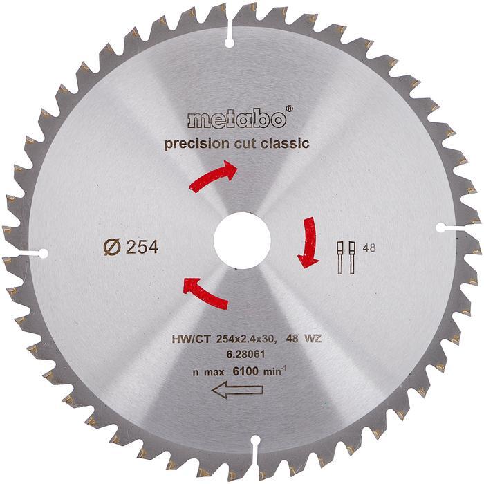 Диск пильный твердосплавный Metabo 628061000 пильный диск metabo220x30 48 dz hz 628043000