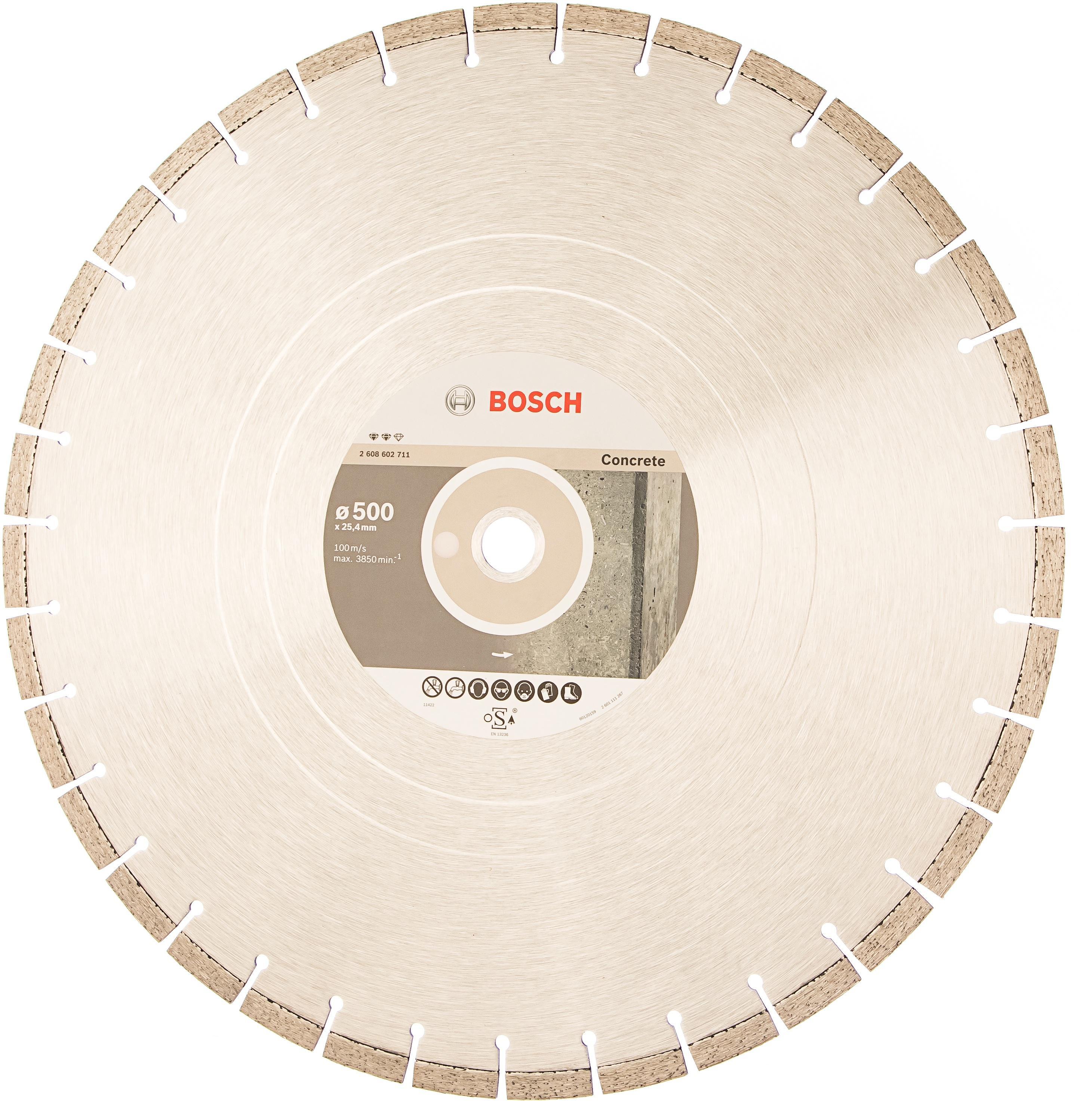 Круг алмазный Bosch 2608602711 bosch gbh 2 23 rea