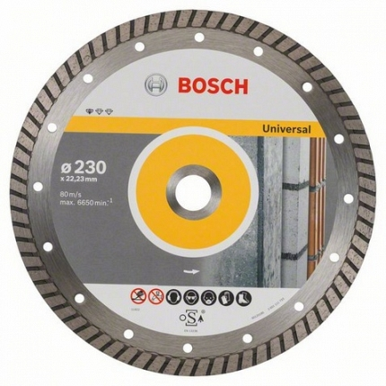 Круг алмазный Bosch 2608603252 диск отрезной алмазный турбо 125х22 2mm 20007 ottom 125x22 2mm