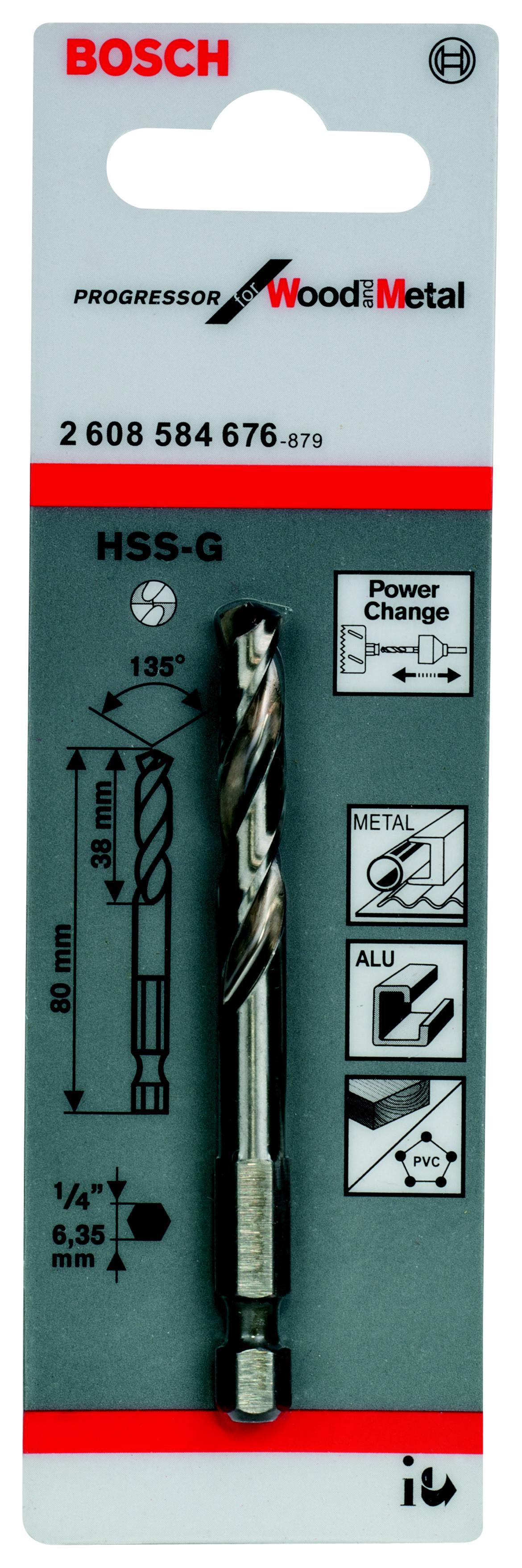 Сверло центрирующее Bosch 2608584676 сверло универсальное 5х85 мм bosch профи
