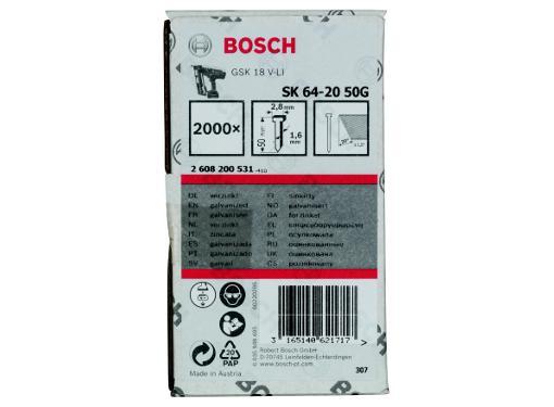 Гвозди для степлера BOSCH 2608200531