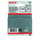 Скобы для степлера BOSCH 1609200365