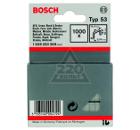 Скобы для степлера BOSCH 1609200369