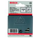 Скобы для степлера BOSCH 1609200372