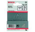 Гвозди для степлера BOSCH 1609200393