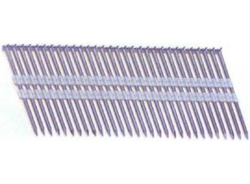 Гвозди для степлера BOSCH 3.1 х 90 мм 2500 шт. (2608200031)