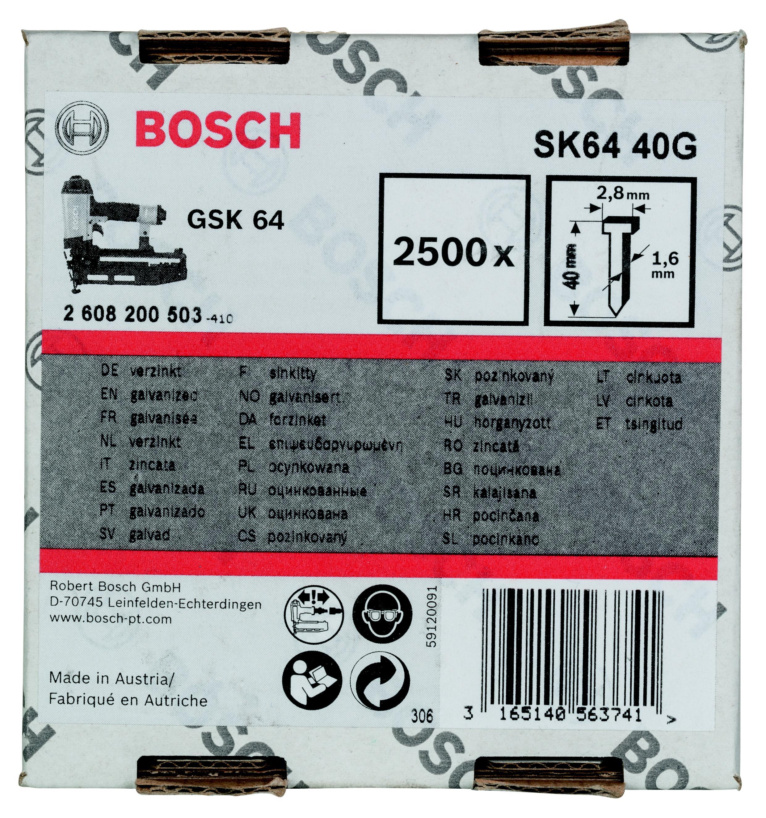 Гвозди для степлера Bosch 2608200503 гвозди hy 304 sr8 p7 2500