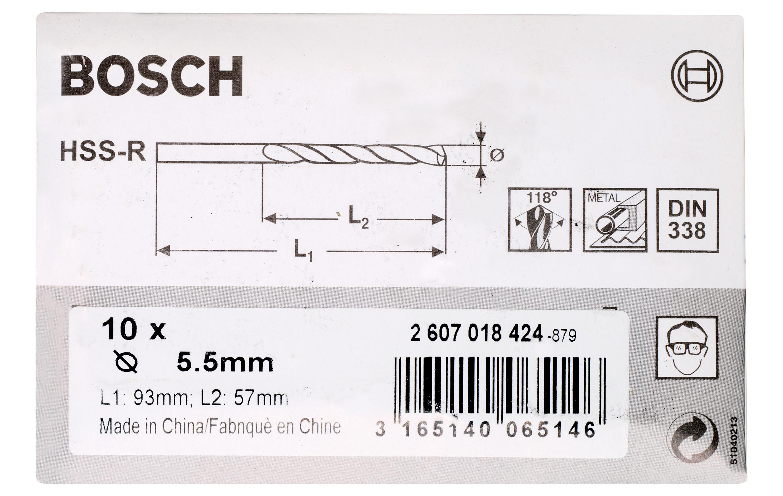 Картинка для Набор сверл Bosch 2607018424