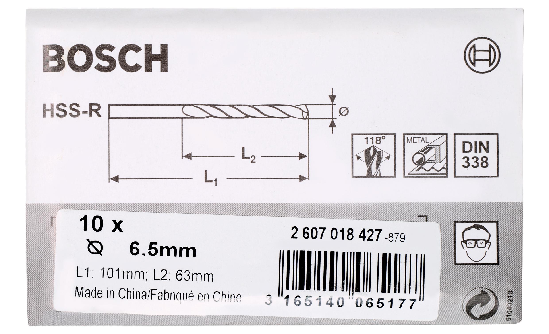 Картинка для Набор сверл Bosch 2607018427