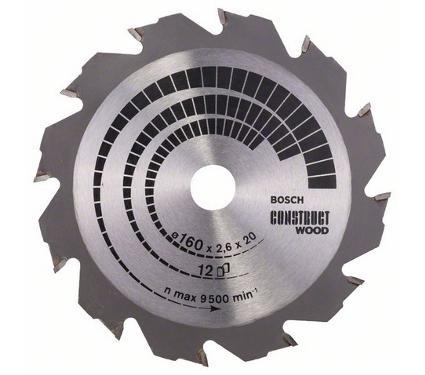 Диск пильный твердосплавный BOSCH Ф160х16мм 12зуб. (2608640630)