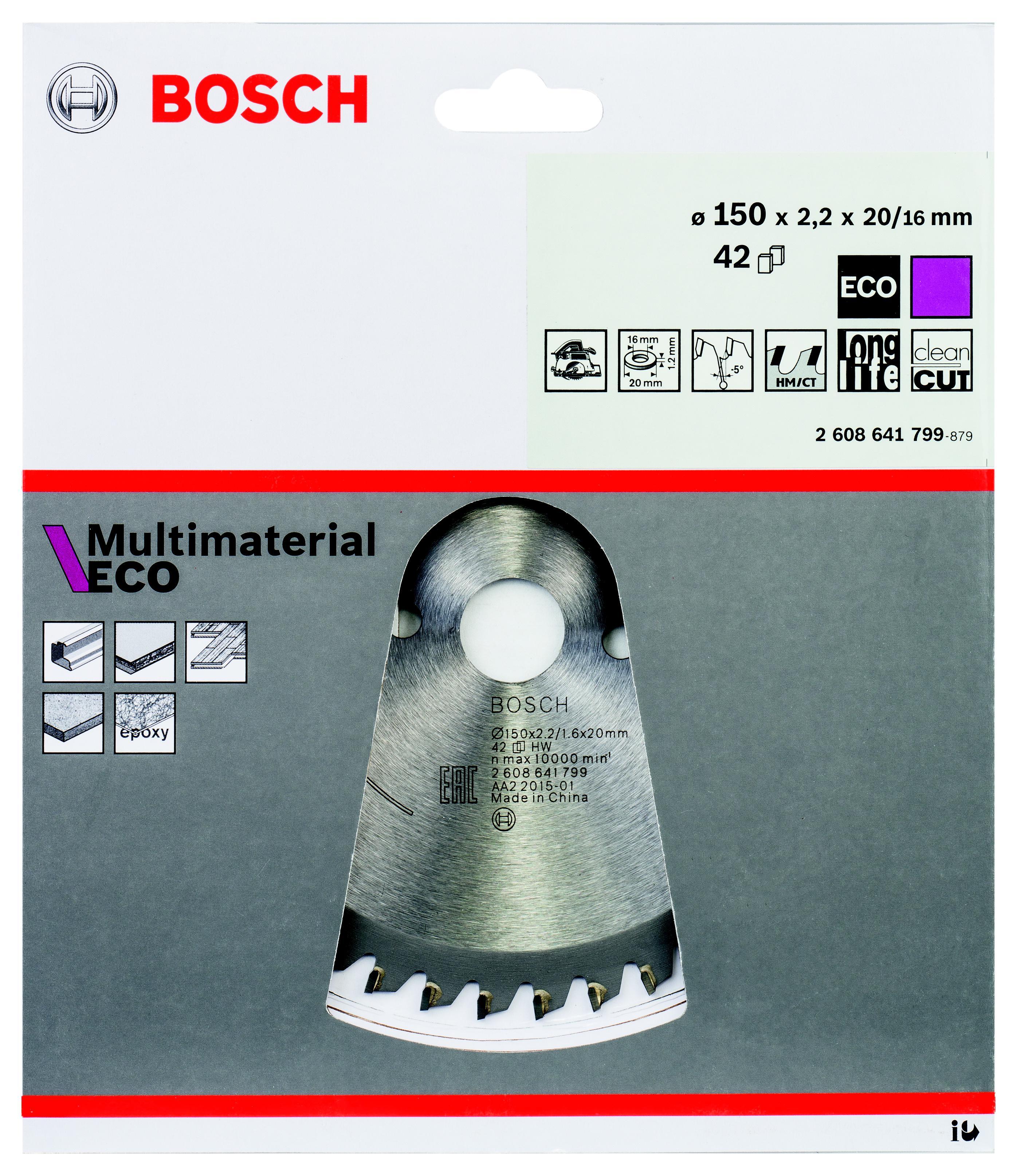 Диск пильный твердосплавный Bosch 2608641799 диск пильный bosch по дереву 85x15мм 20 зубьев