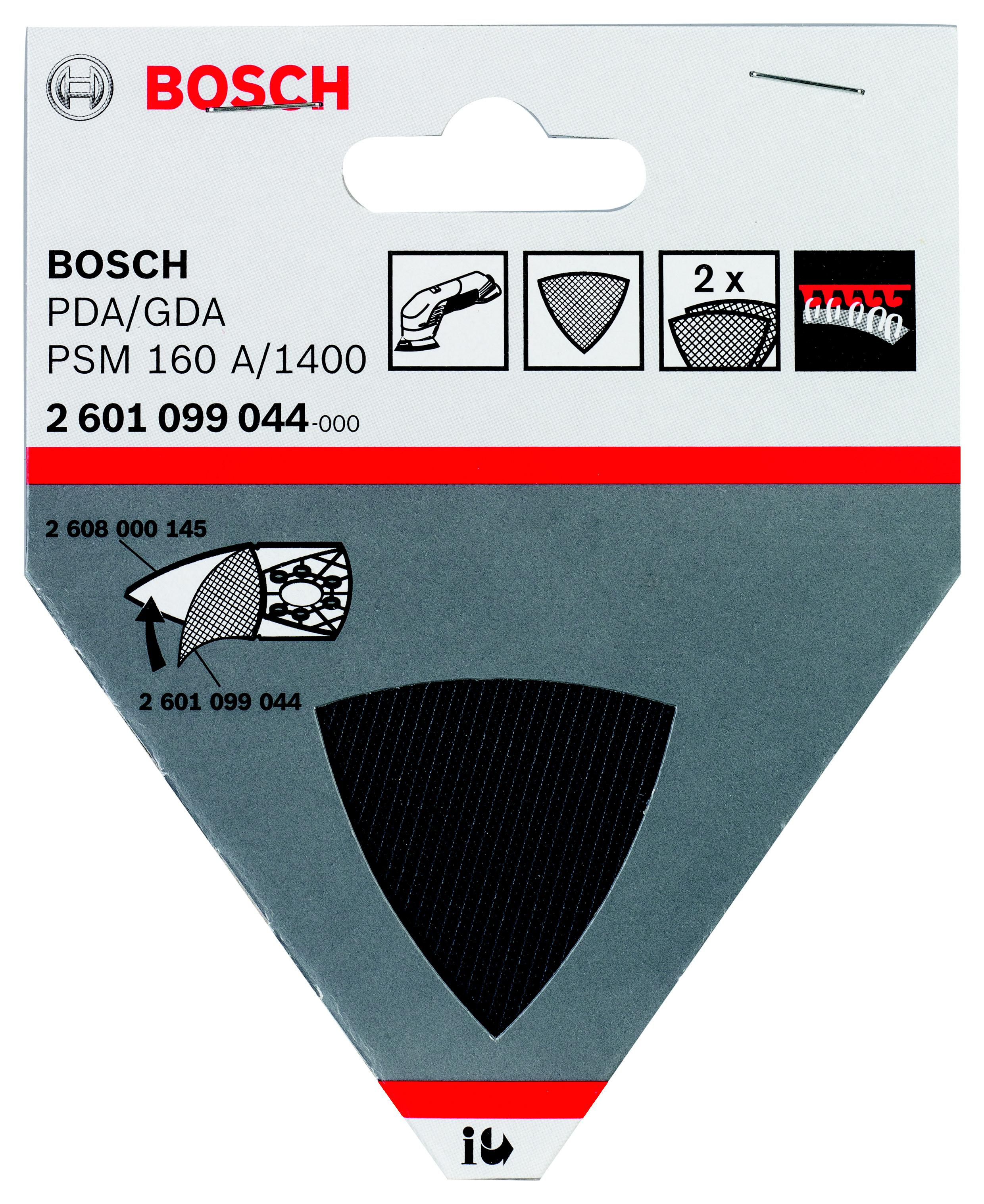 Тарелка опорная Bosch 2601099044
