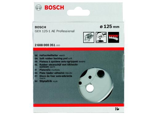 Тарелка BOSCH 2608000351 125мм