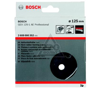Тарелка BOSCH 2608000352