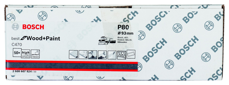 Лист шлифовальный Bosch 2608607924 лист шлифовальный bosch дельта 93мм р80 5 шт