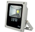 Прожектор светодиодный ЭКОРОСТ SLIM 535-010