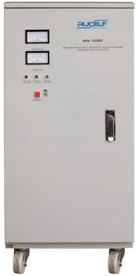 цена на Стабилизатор напряжения Rucelf Sdv-15000