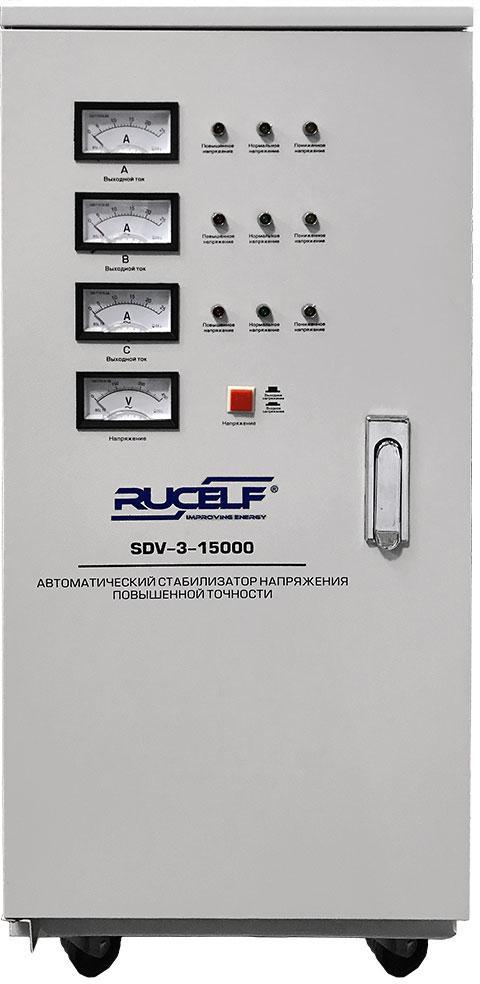 цена на Стабилизатор напряжения Rucelf Sdv-3-15000