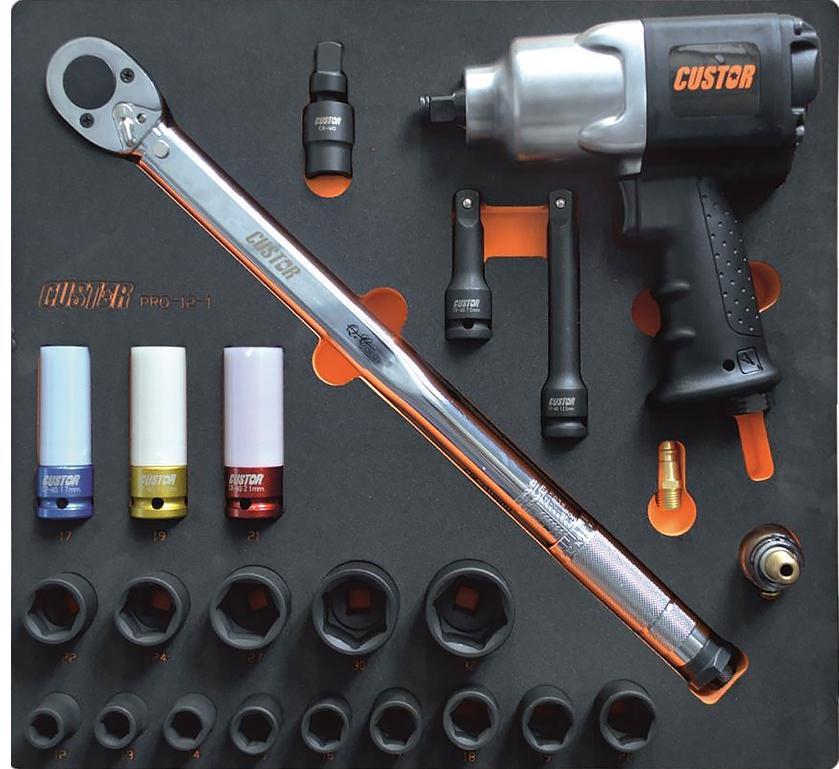 Купить Универсальный набор инструментов Custor Pro-12-1