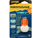 Клей СЕКУНДА 0801004