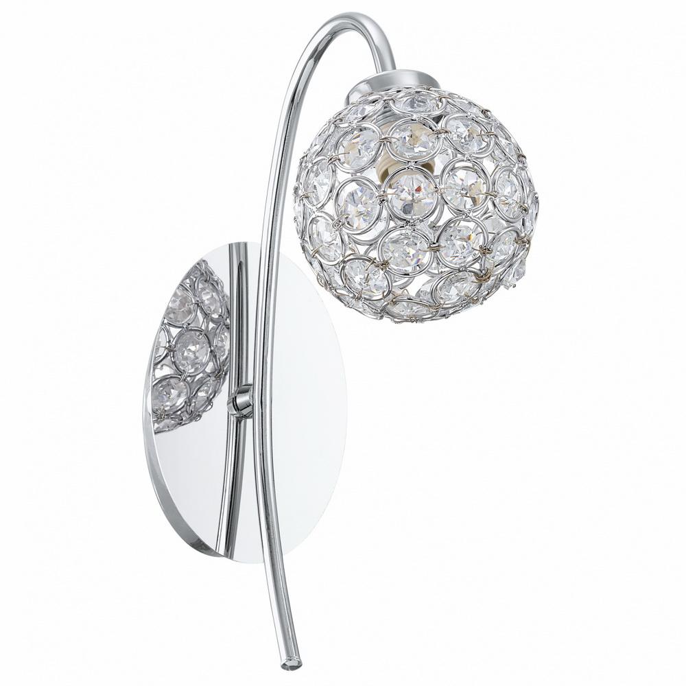 Светильник настенно-потолочный Eglo Beramo 92568 светильник настенно потолочный eglo 90076e