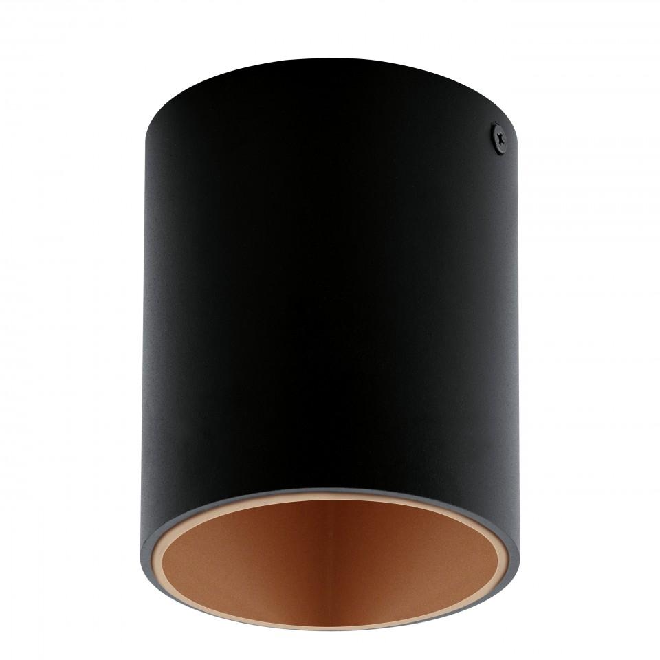 Светильник настенно-потолочный Eglo Polasso 94501 светильник настенно потолочный eglo led planet 31254