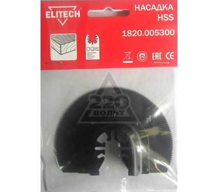 Насадка ELITECH 1820.005300