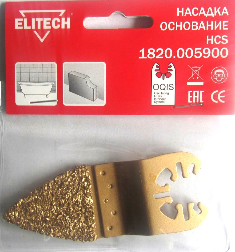 220 вольт магазин новосибирск купить насадки для мфи термобелья россии Термобелье