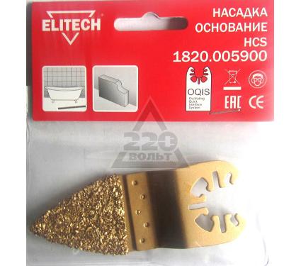 Насадка ELITECH 1820.005900
