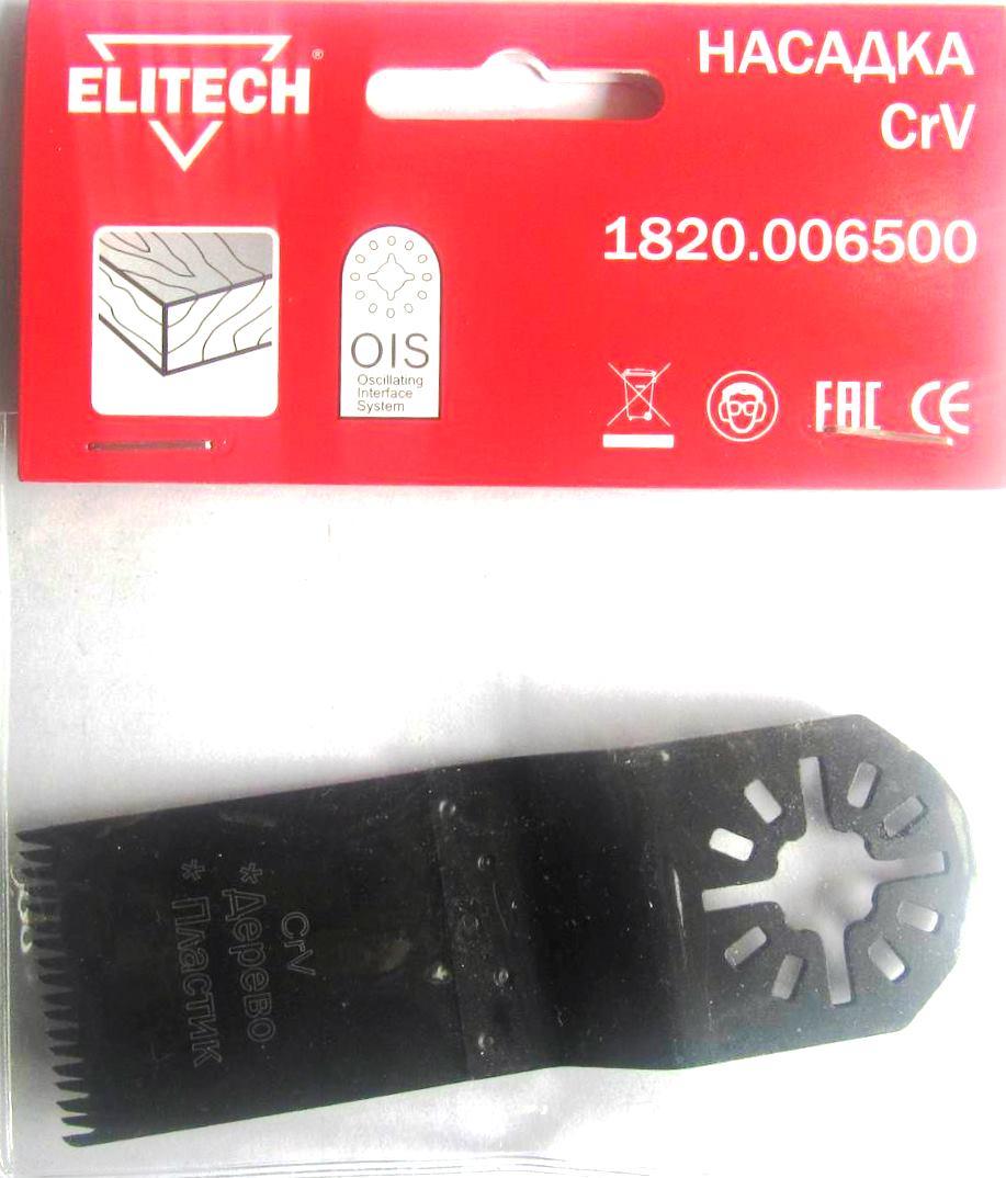 Насадка Elitech 1820.006500 насадка elitech 1820 004400