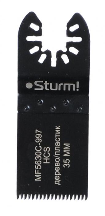 Насадка Sturm! Mf5630c-997 многофункциональная шлифмашина sturm mf5630c