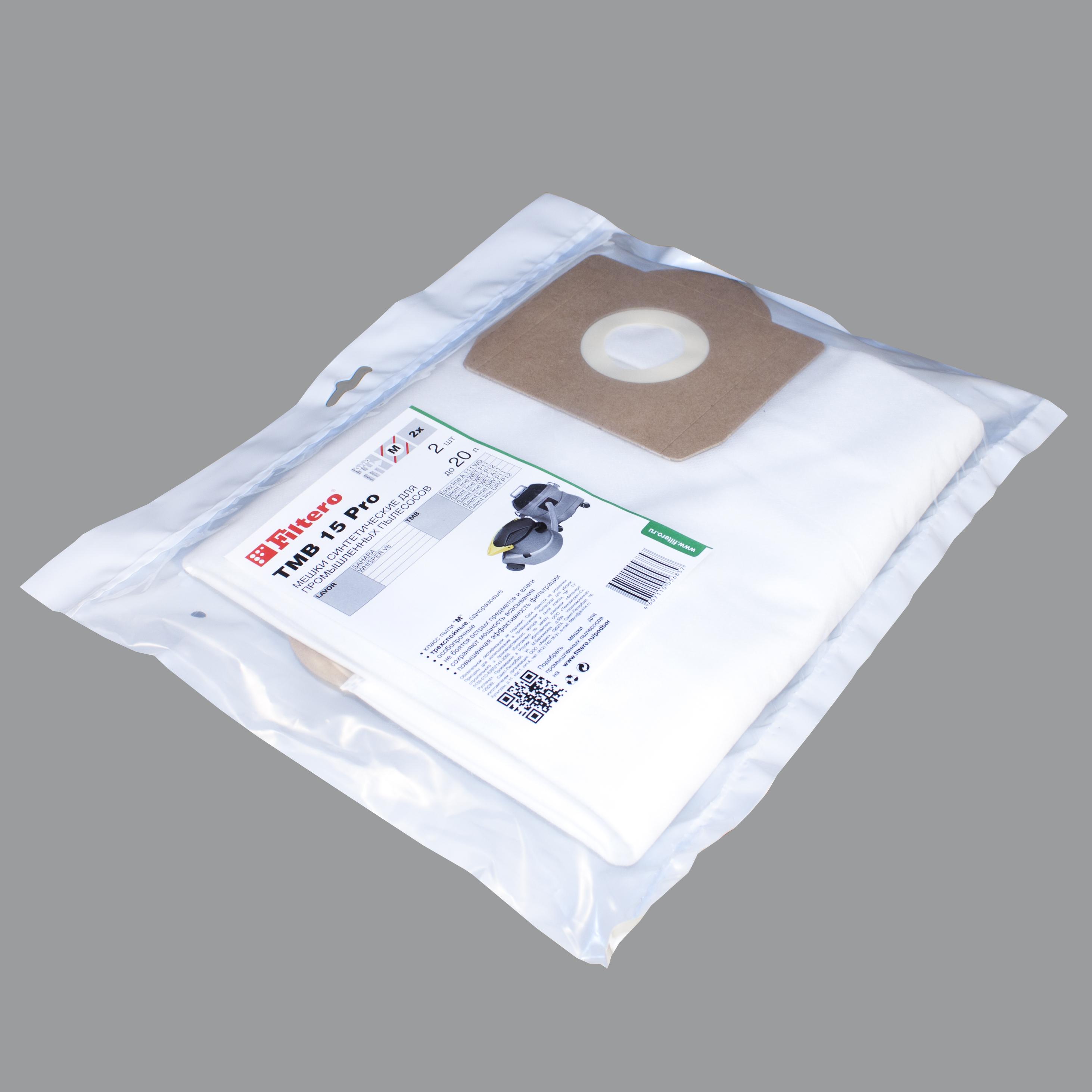 Мешок Filtero Tmb 15 pro мешок пылесборник filtero row 08 экстра