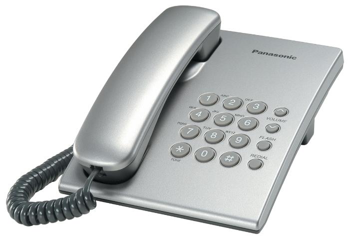 Проводной телефон Panasonic Kx-ts2350rus проводной телефон panasonic kx ts2352rub черный